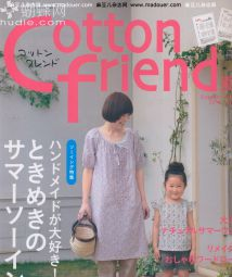 cotton friend summer 2012