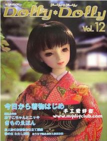dolly dolly vol.12
