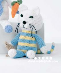 Cat and Mouse Toy